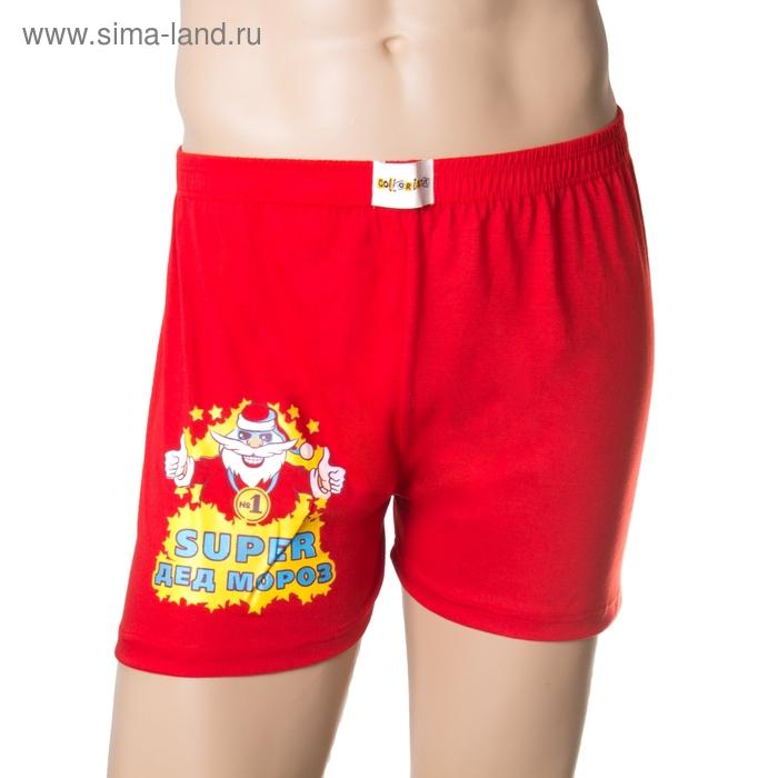 """Трусы мужские """"Collorista"""" """"SUPER Дед Мороз"""" XL 80% хлопок, 20% спандекс"""