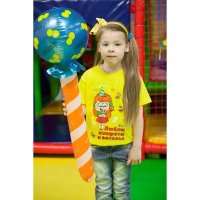 """Футболка для девочки Collorista """"Люблю конфеты и веселье"""", рост 86-92 см (28), 1-2 года"""