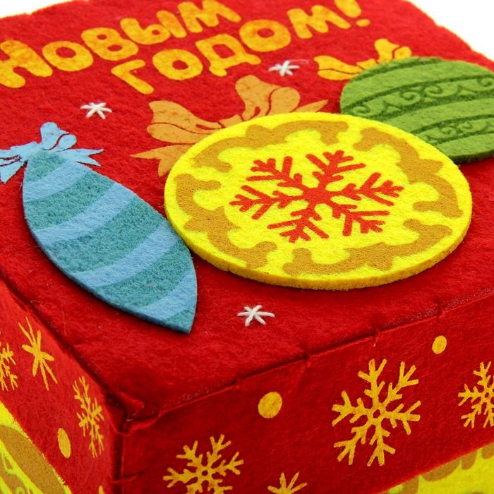 Набор подарочных коробок из фетра 2 в 1 «Новогодние шарики», 16.1 × 16.1 см