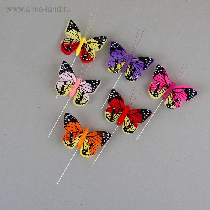 "Декор на палочке ""Бабочки"" (набор 12 шт.) 6 х 8 см (А7329-8), цвета МИКС"