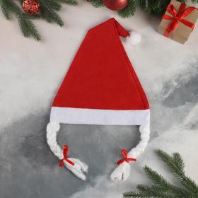 Christmas fur cap
