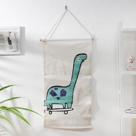 Органайзер с карманами подвесной «Динозаврик», 3 отделения, 68×35 см