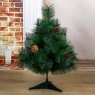 Cedar cones green 60 cm, d of lower layer 50 cm, d 10 cm needles, 35 branches, plastic stand