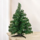 Tree simple 30cm, d bottom layer of 20 cm, d of the needles 5 cm, 35 branches, plastic stand