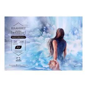 Альбом для акварели А5 , «Малевичъ», Waterfall, 148 x 210 мм, 200 г/м², 20 листов, на склейке