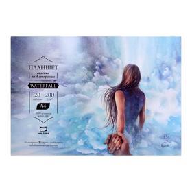 Альбом для акварели А4, «Малевичъ» Waterfall , 210 x 297 мм, 200 г/м², 20 листов, на склейке