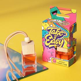 "Fragrance hanging in a bottle size XXL "" Bubble Gum"""