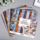 """Набор бумаги для скрапбукинга """"Grunge&Mechanics """" 10 листов, 30,5х30,5 см - фото 9214747"""