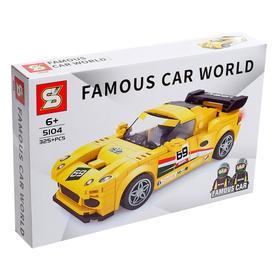 """Block constructor """"Sports Car"""", 325 parts"""