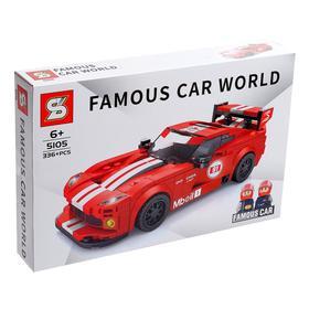 """Block constructor """"Sports Car"""", 336 parts"""