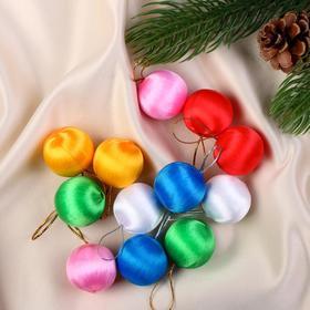 """Набор шаров пластик d-3 см, 12 шт """"Текстильный глянец"""" микс"""