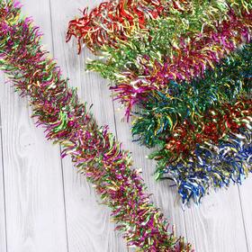 """Tinsel """"Colorful wave"""" (a mix)"""