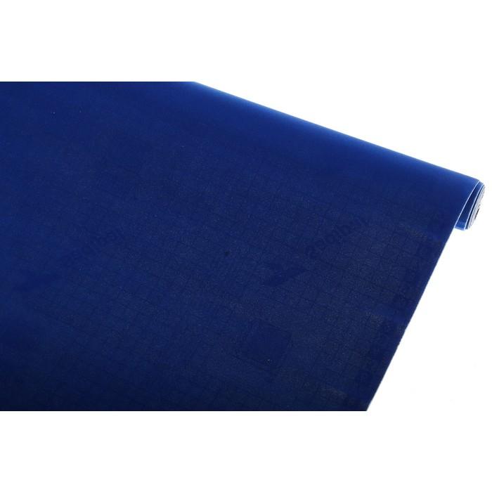 Пленка самоклеящаяся бархатная 0.45*1 м Sadipal синяя 06710