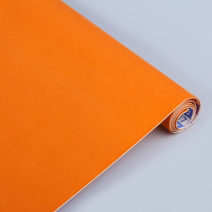 Пленка самоклеящаяся бархатная 0.45*1 м Sadipal оранжевая 06723