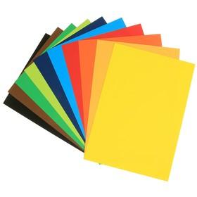 Картон цветной, 210 х 297 мм, Sadipal Sirio, НАБОР 10 листов, 10 цветов, 170 г/м2, яркие цвета