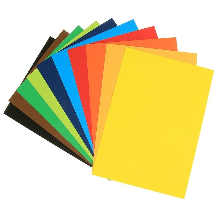 Картон цветной набор 210*297 мм Sadipal Sirio 170 г/м2 10 листов*10 цветов яркие цвета 738