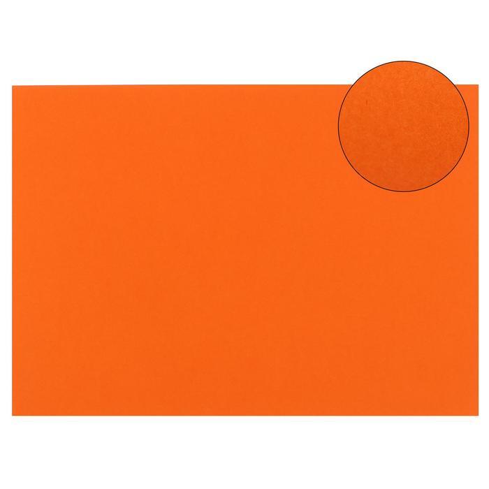 Картон цветной 210*297 мм Sadipal Sirio 170г/м2 ярко-оранжевый 07303