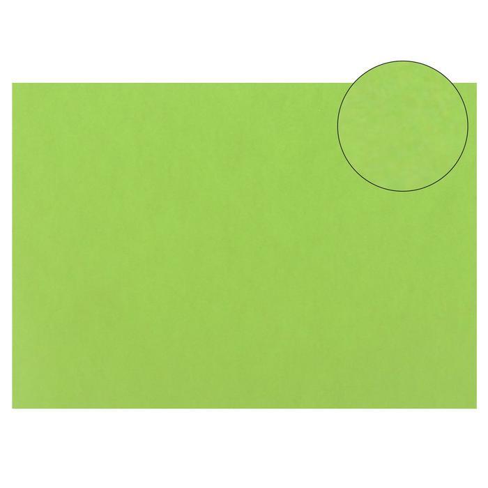 Картон цветной 210*297 мм Sadipal Sirio 170г/м2 лайм 07312