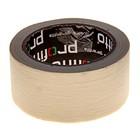 Клейкая лента малярная Profitto, 48 мм х 25 м - фото 7311