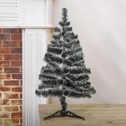 Tree rainbow white 60 cm, d of the lower tier 32 cm, d 4.5 cm needle, 60 branches, plastic stand