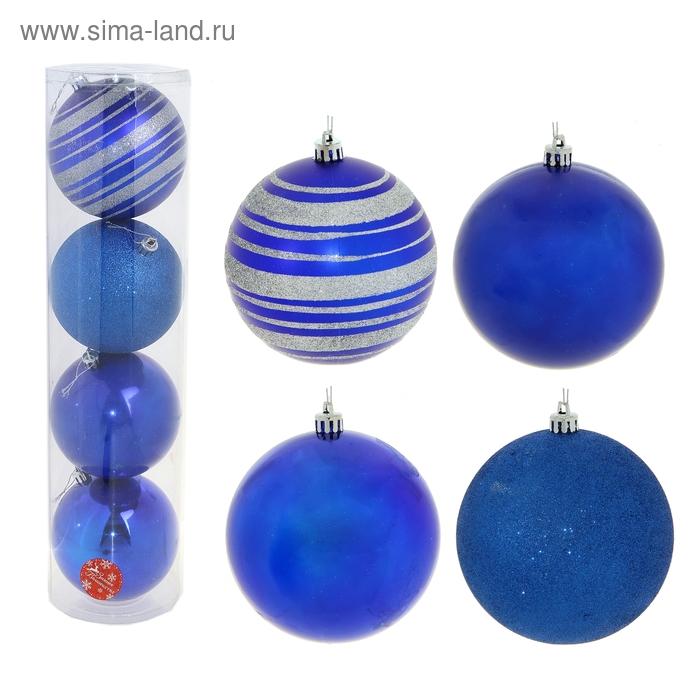 """Новогодние шары """"Синие полосочки"""" Уценка дефект покрытия"""
