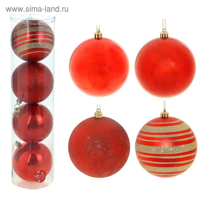 """Новогодние шары """"Красные полосочки"""" (набор 4 шт.)"""