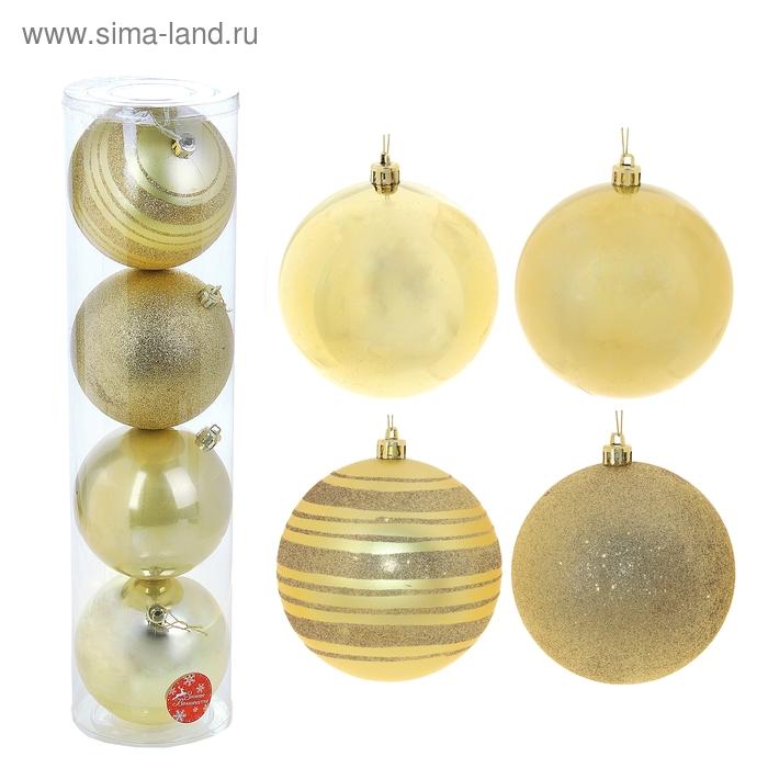 """Новогодние шары """"Золотые полосочки"""" (набор 4 шт.) Уценка дефект покрытия"""