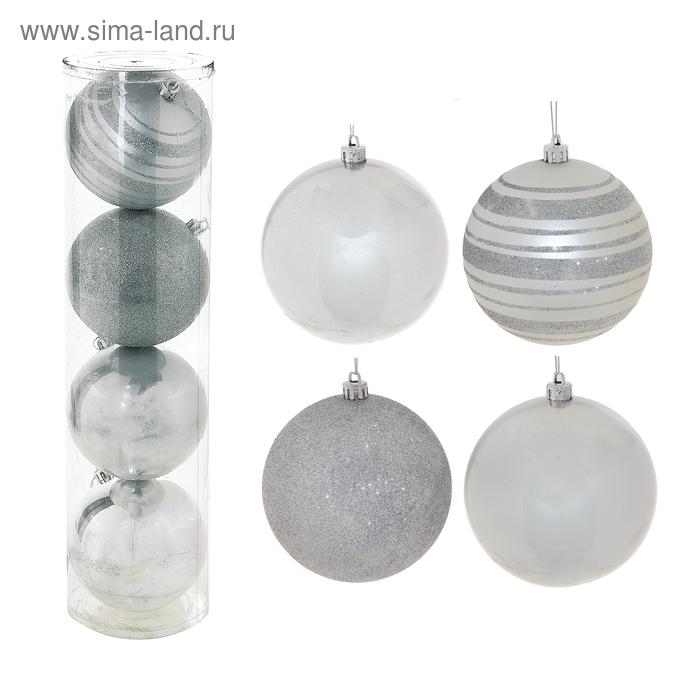 """Новогодние шары """"Серебряные полосочки"""" (набор 4 шт.)"""