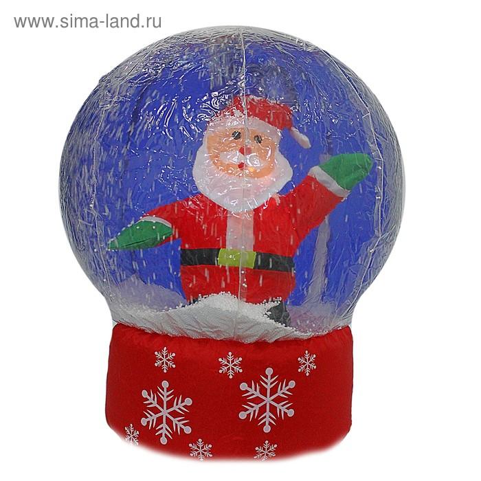 """Надувная фигура """"Дед Мороз в шаре"""" (световая)"""