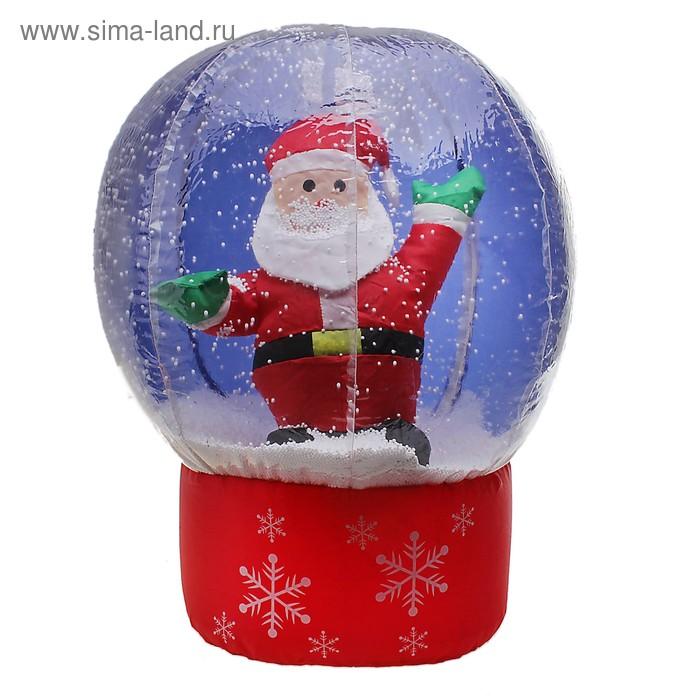 """Надувная фигура """"Дед Мороз в снежном шаре"""""""