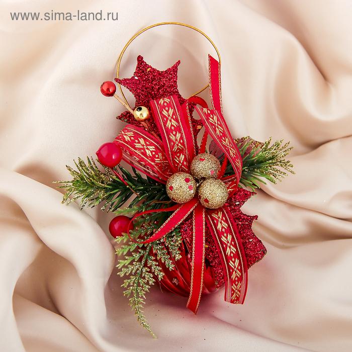 """Новогодний декорированный шар """"Полосатые ленточки"""""""