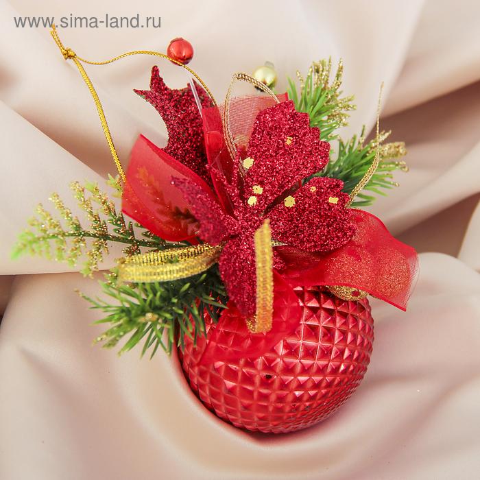 """Новогодний декорированный шар """"Красные ленточки"""""""