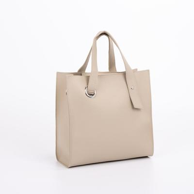 Women's bag Gloria, 28*10*30, zippered otd, beige