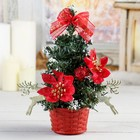 Tree decoration 20 cm with snow red