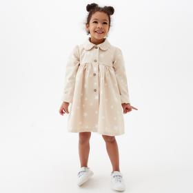 Жакет для девочки MINAKU: Cotton collection цвет бежевый, рост 98
