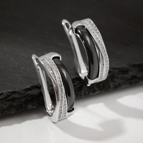 """Серьги керамика """"Сплетение"""", цвет чёрный в серебре"""