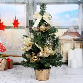 Ёлка декор 50 см снежинка золото
