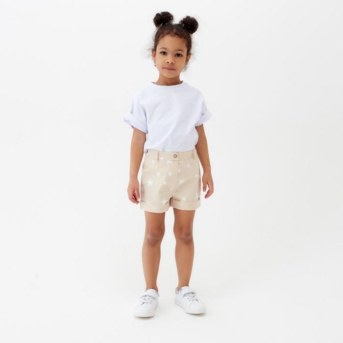 Шорты для девочки MINAKU: Cotton collection цвет бежевый, рост 98 - фото 106155232