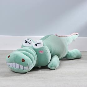 Мягкая игрушка-подушка «Крокодил», цвета МИКС