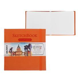 Скетчбук для Акварели, хлопок 25%, 145 х 145 мм, 40 листов, 200 г/м², сшитый, Fin (мелкое зерно), «Малевичъ», Veroneze, оранжевая обложка