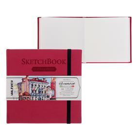 Скетчбук для Акварели, хлопок 25%, 145 х 145 мм, 40 листов, 200 г/м², сшитый, Fin (мелкое зерно), «Малевичъ», Veroneze, розовая обложка
