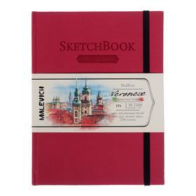Скетчбук для Акварели, хлопок 25%, 150 х 200 мм, 50 листов, 200 г/м², сшитый, Fin (мелкое зерно), «Малевичъ», Veroneze, розовая обложка