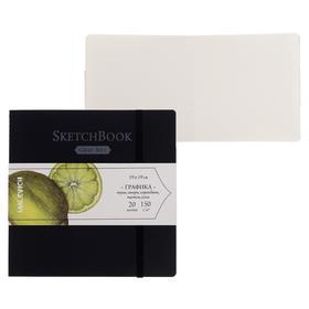 Скетчбук для графики, 190 х 190 мм, «Малевичъ», Graf'Art, 20 листов, 150 г/м², чёрная обложка