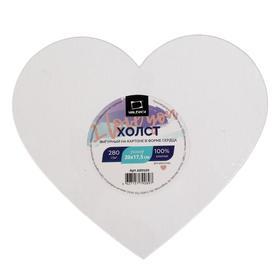 Холст на картоне сердце 20 х 17,5 см, 3 мм, хлопок 100%, акриловый грунт, мелкозернистый, «Малевичъ»
