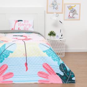 Набор Этель 1,5 сп Flamingo time, покрывало 145х210 см, наволочка 40х60 см, микрофибра