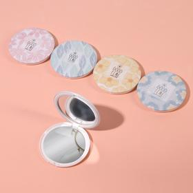 Mirror folding plastic circle (2) LED away d7. 5cm Tenderness and lettering MIX package QF