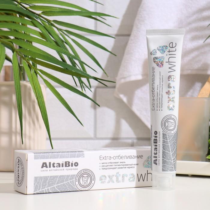 Зубная паста AltaiBio с активными микрогранулами экстра отбеливание, 75 мл