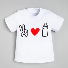 """Футболка детская Крошка Я """"Love milk"""", рост 68-74"""
