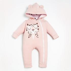 """Комбинезон Крошка Я """"Леопард"""", розовый, рост 80-86 см"""