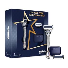 Набор Gillette Skinguard Sensitive: бритва с 2 сменными кассетами + дорожный чехол для бритвы